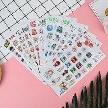 1 лист Прозрачный Аниме наклейка водонепроницаемый прекрасный мультфильм альбом «сделай сам» Стикеры для дневника для детей подарок для де...