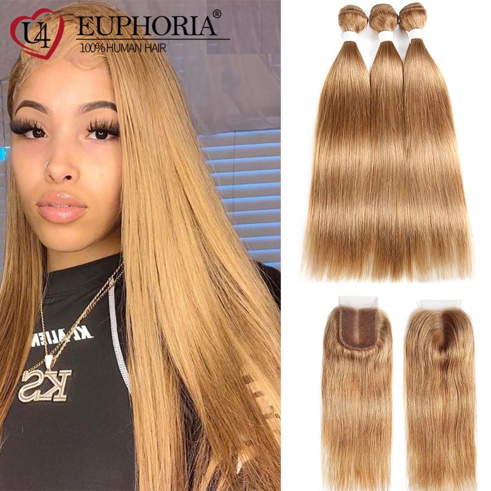 Straight Hair Bundles With Closure 4x4 Blonde 27 Red Burg Brazilian Remy Human Hair 3/4 Pcs Bundles With Lace Closure Euphoria