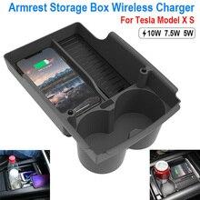 Accoudoir style voiture boîte de rangement Console centrale chargeur sans fil rapide pour Tesla modèle X S accessoires de conception réservés