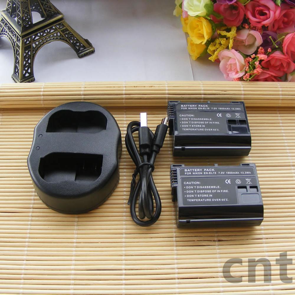 Batería de 1900mAH para Nikon D7000 / D7100 / D7200 / D7500 / D8000 EN-EL15B EL15