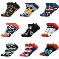 funny socks mens latest design boat socks short socks quality business geometric planet lattice happy colorful mens cotton sox