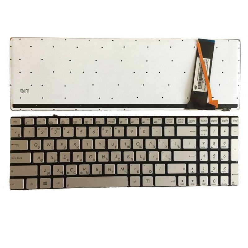 New Laptop Russian Keyboard for ASUS N56 N56V U500VZ N76 R500V R505 N550 N750 Q550 RU Layout Silver With Backlit