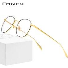Montura de gafas de titanio puro para hombres, marcos para anteojos de prescripción ópticos de miopía redondos Retro ultraligeros para hombres, gafas Retro 883
