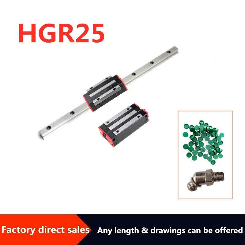 سكة التوجيه الخطية ، قطعة واحدة ، HGR25 1 قطعة ، HGH25HA / HGW25HA ، نوع خطي ضيق/حافة إحكام الشريحة ، أجزاء cnc