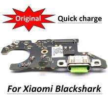 Original USB Charging Port Jack Dock Plug Connector Flex Cable With Microphone For Xiaomi Mi Black Shark