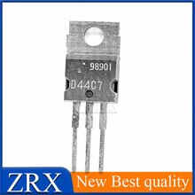 5Pcs/Lot Brand new original imported D44C7 quality assurance