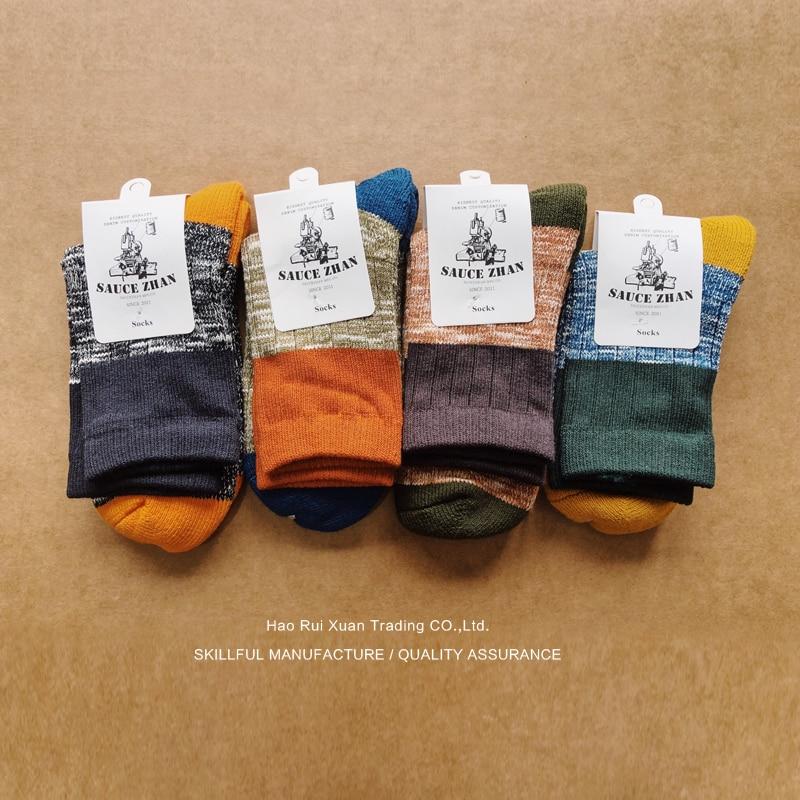 Sauzezhan, 4 шт., мужские носки, толстые хлопковые носки, носки для мужчин, мужские носки, повседневные носки