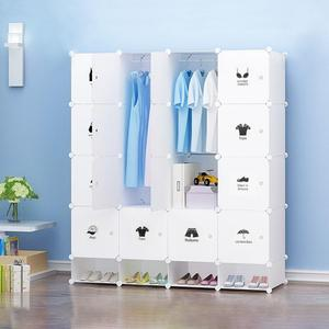 4-layer Plastic Wardrobe With Shoe Cabinet Waterproof Anti-mildew Moisture And Dust Shoe Rack Easy To Assemble And DIY Cabinet
