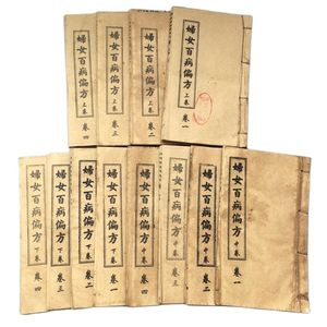 China Old Thread Stitching Book 12 Books Of Medical Books