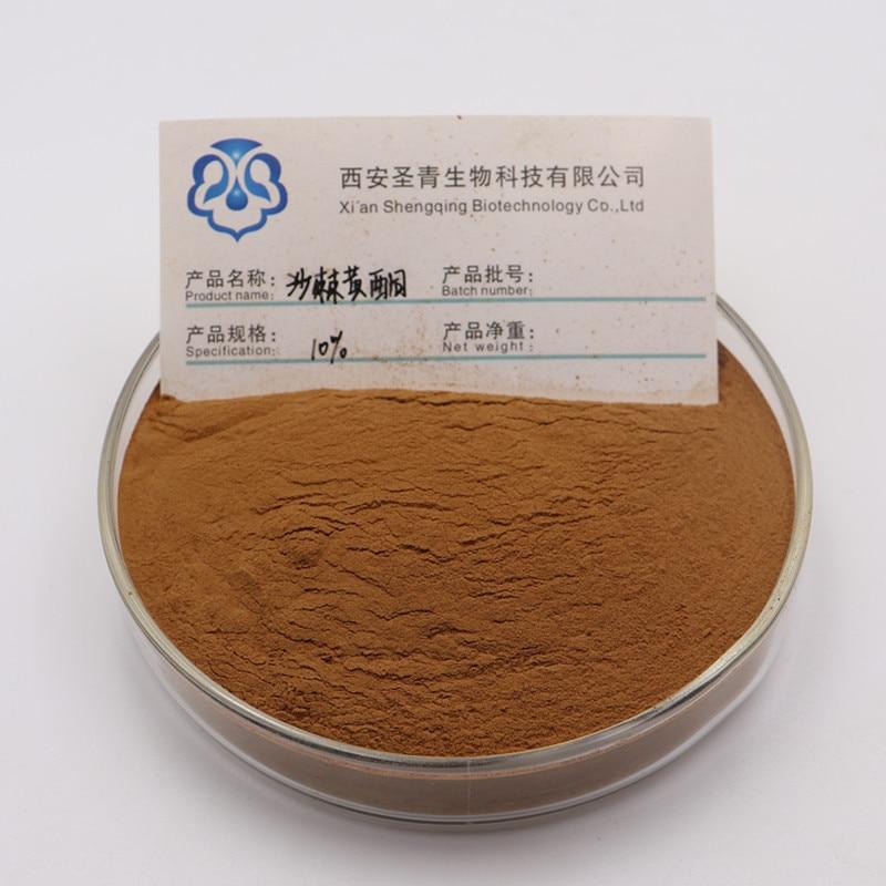Cn saúde hippophae rhamnoides extrato 10% mar buckthorn flavone matéria prima 100g hippophae rhamnoides extrato em pó