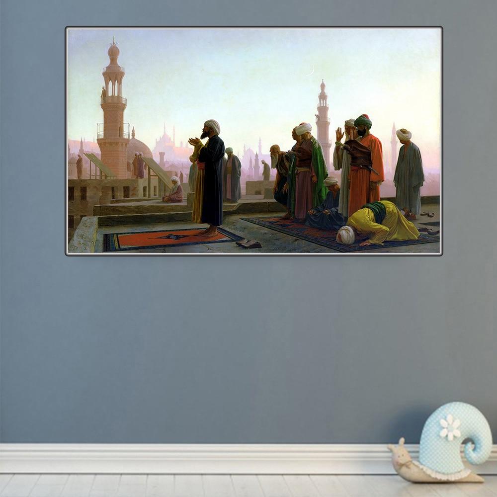 Citon Jean-Leon Gerome 《 la oración 》 lienzo pintura al óleo imagen de arte famosa decoración de pared moderna decoración de la sala de estar del hogar