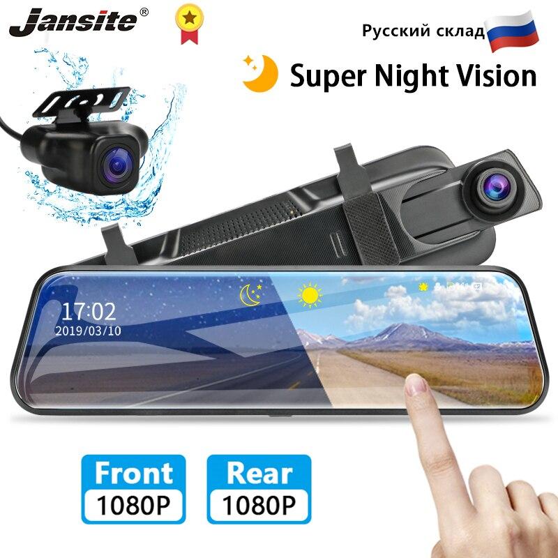 Jansite 10 pulgadas espejo 1080P coche DVR Stream Media pantalla táctil cámara de salpicadero cámara de visión trasera grabador de Monitor de aparcamiento