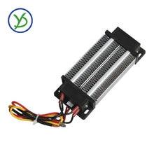 300w 220v ptc cerâmico aquecedor de ar aquecedor elétrico isolado 120*50mm com 70c termostato protetor