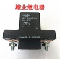 409-1AH-V1 24V 200A  200A 24VDC B120-P0011