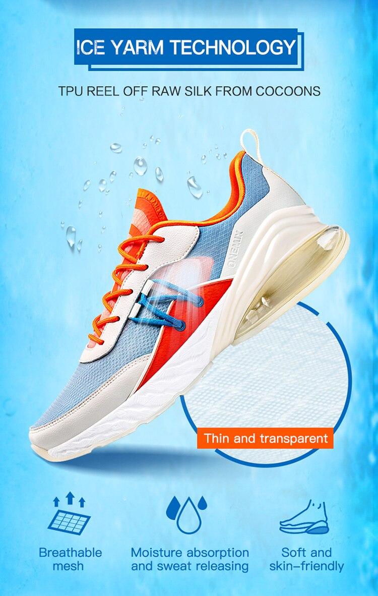 ONEMIX حذاء كاجوال للرجال أحذية رياضية 2021 خفيفة الوزن للغاية للجري أحذية نسائية أحذية رياضية للركض والتنس مقاس كبير