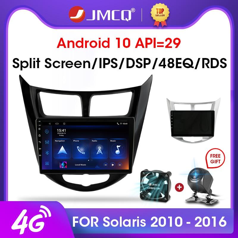 jmcq-2din-2gb32gb-android-9-0-car-radio-multimidia-video-player-rds-dsp-for-hyundai-solaris-1-2010-2016-navigation-gps-carplay