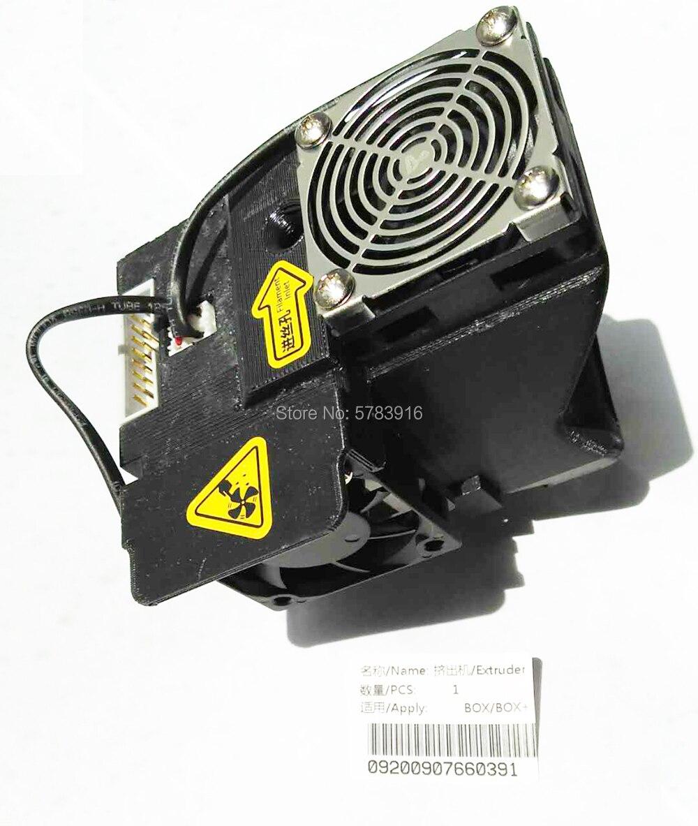 Afinia h800 tiertime impressora 3d up box up extrusora de caixa, cabeça de impressão, cabeça de impressão, original, novo, estoque, bocal.