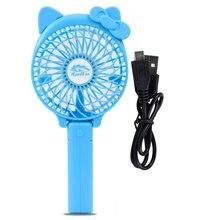 Fashion Speed USB Handheld Battery Rechargeable Multifunctional Mini Fan