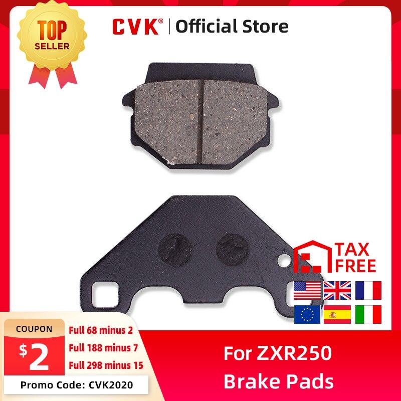 CVK discos de pastillas de freno zapatos para YAMAHA YFM90 10-13 para KAWASAKI kl250 ZZR250 90-03 ZXR250 VT-1 TGB CONTD BLADE 525 550 LT550