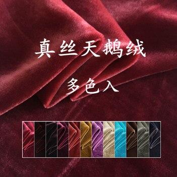 Tela de veludo de seda de amoreira da cor sólida para o pano de stree/0.5m
