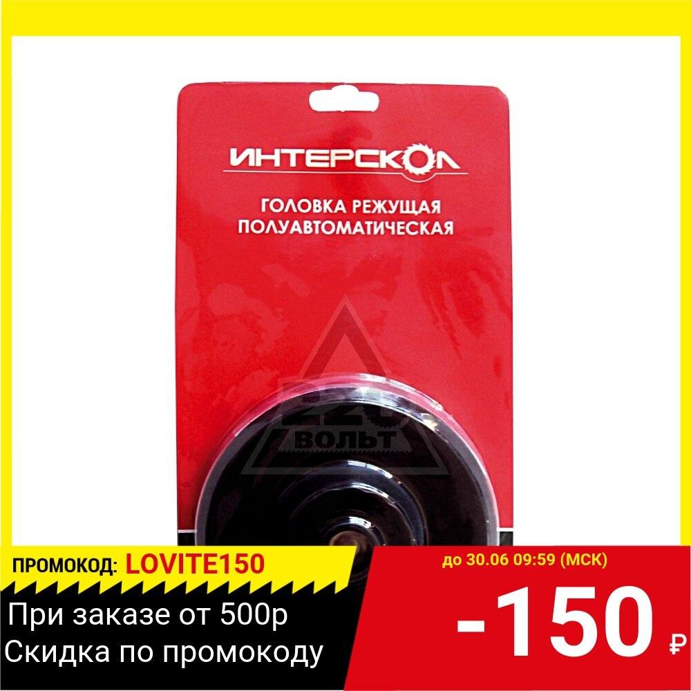 Режущая головка для кос ИНТЕРСКОЛ 2142900000000|Детали электроинструментов| |