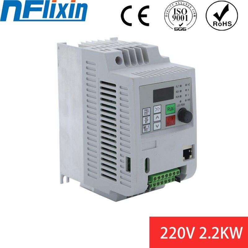 محول التردد المتغير 220 VFD ، 3 مراحل ، التحكم في سرعة المحرك
