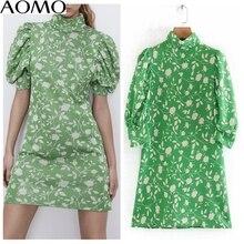 AOMO mode frauen blatt drucken grün sommer kleid puff kurzarm damen vintage mini kleid vestidos 2W119A