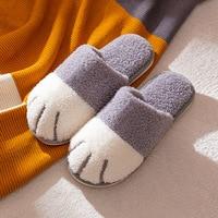 Тапочки #2