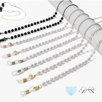 2021 new fashion gold beaded sunglasses chain spectacles imitation pearl glasses chain mask chain necklace jewelry for women