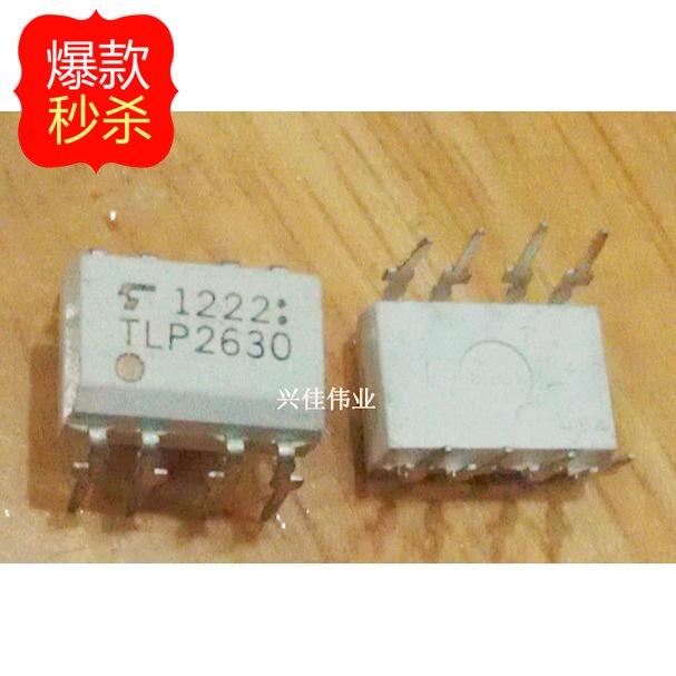 10PCS TLP2630 DIP8 new original authentic genuine optocoupler Optocouplers