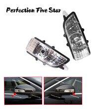 31111102 31111090  L R Mirror Indicator Turn Signal Light Lamp Lens NO Bulb For Volvo S40 S60 S80 C30 C70 V50 V70 2007 2008 2009