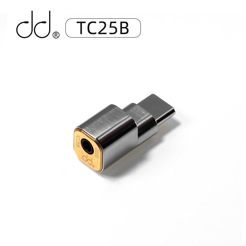 DD ddHiFi TC25B USB-C نوع C إلى 2.5 مللي متر جاك سماعة محول