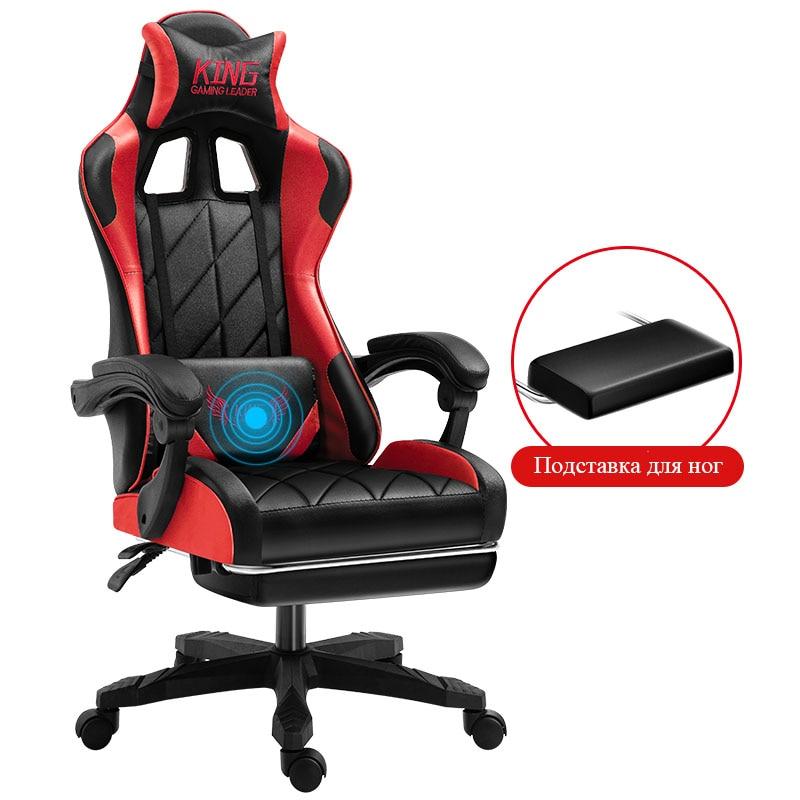 كرسي ألعاب الكمبيوتر ، ارتفاع قابل للتعديل ، مكتب منزلي ، إنترنت ، كرسي مؤتمرات ، شحن مجاني إلى روسيا
