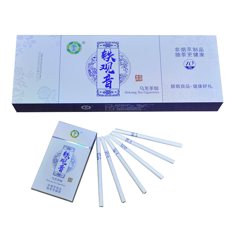 Health Rose Aromatherapy clearing lung to stop smoking Indoor incense spirit light type metabolism No nicotine clean lungs