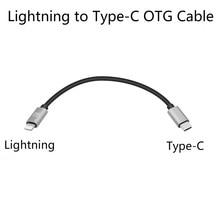 Lightning vers Type-c Câble OTG pour Shanling M2X M5s Up4 M0,xd-05 plus,NX4 DS,Fiio BTR5 3 iPhone 11 XS Max XR, XS 8Plus, iPad Pro
