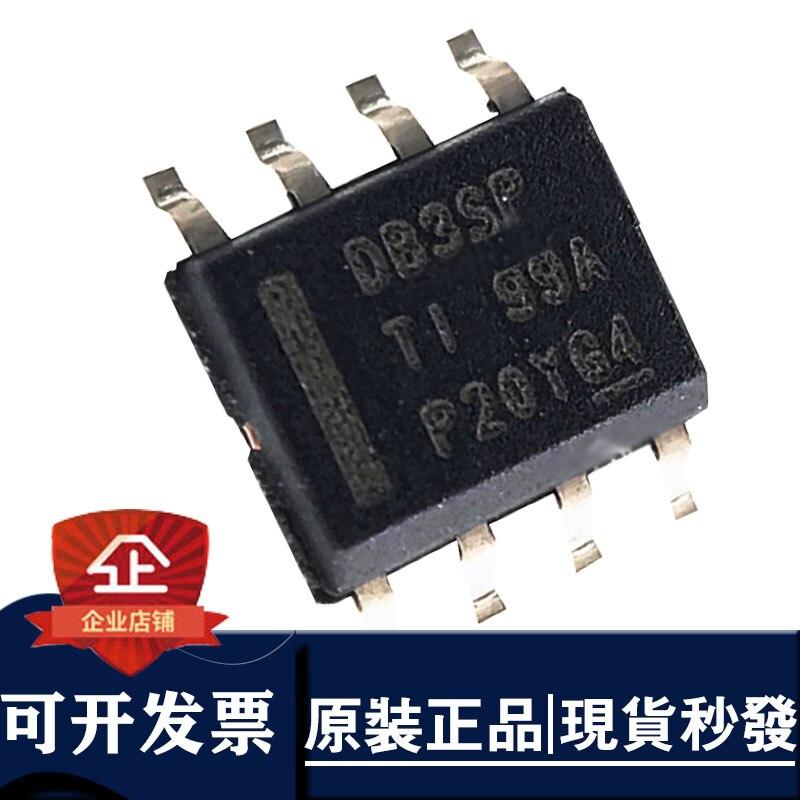 (5) новый оригинальный патч LMR14030 LMR14030SDDAR трафаретная печать DB3SP D83SP переключатель чип регулятора напряжения