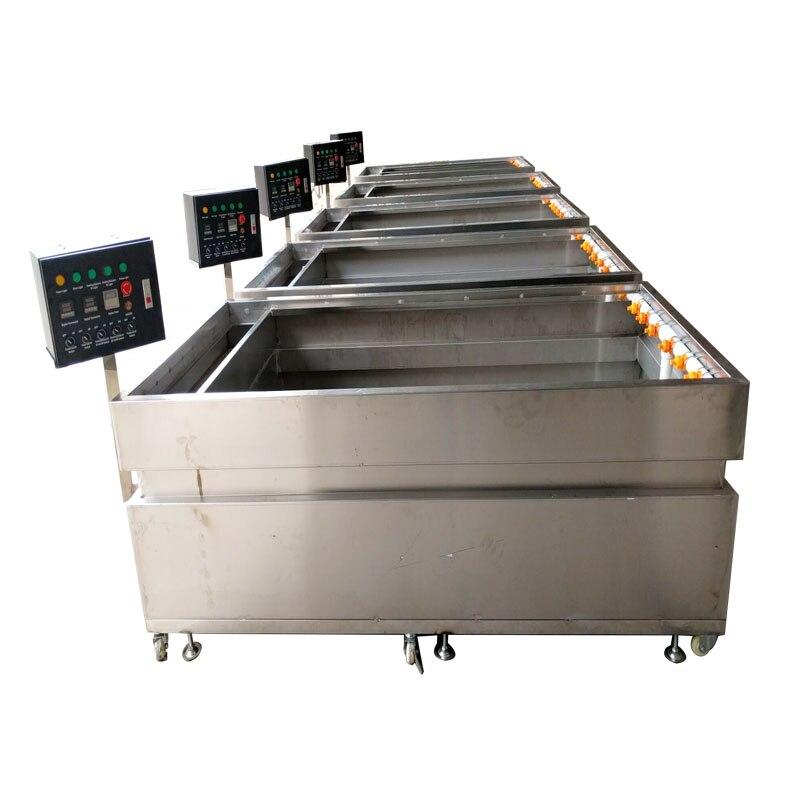 ITAATOP-معدات غمس مائية ، خزان غمس مائي 1.2 × 0.7 × 0.8 م