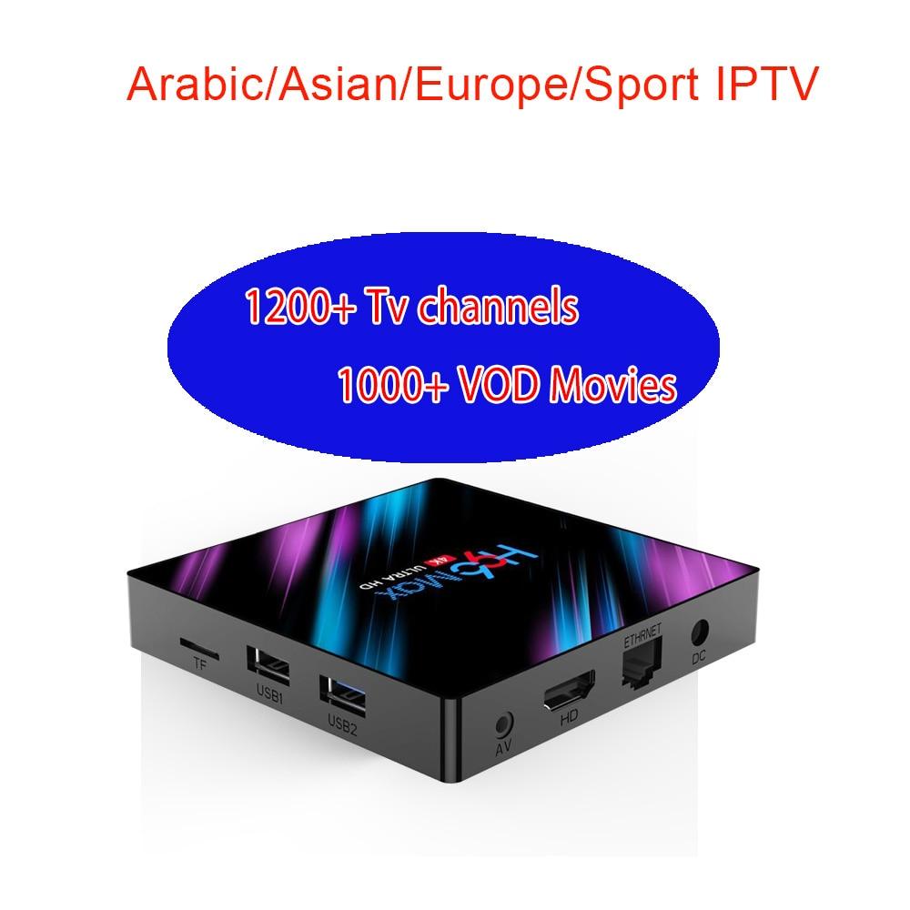 vod Arabic iptv european asia africa global sport media-player smart  tv 4K android set top box