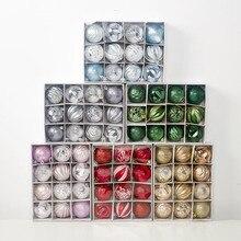 12 pcs 크리스마스 트리 장식 공 bauble 크리스마스 파티 매달려 공 장식 장식 홈 크리스마스 장식 선물