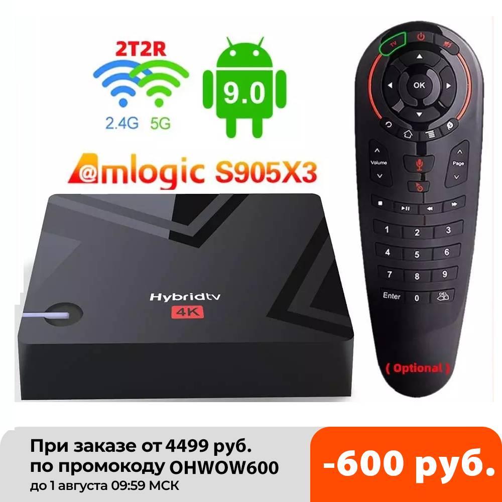 Mecool K5 Amlogic S905X3 Smart TV Box Android 9.0 4K Media Player DVB-S2/T2 Satellite Receiver 2.4&5G 2T2R Dual WIFI Set top BOX