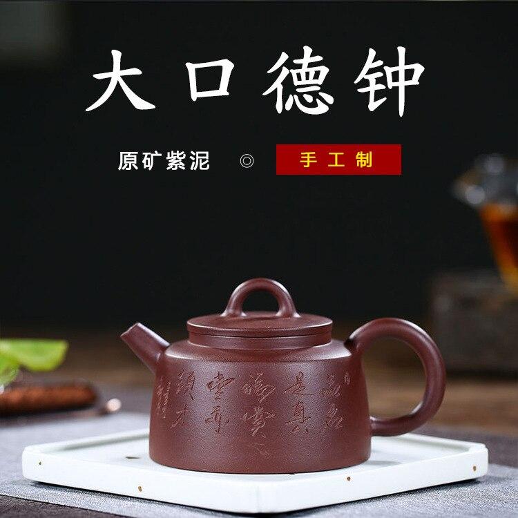 Tetera de cerámica esmaltada de color rojo oscuro Yixing productos competitivos tetera puro Manual mineral crudo Boca Grande Tak Chun juego de té