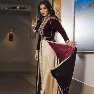 Bbonlinedress Дубай искусственное вышитое бисером мусульманское платье для выпускного вечера из двух частей арабское Caftan официальные платья vestido de festa