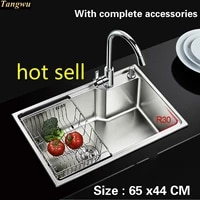 free shipping food grade 304 stainless steel hot sell sink 0 8 mm thick ordinary single trough washing dishes 65x44 cm