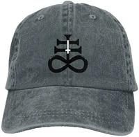 the leviathan cross funny denim cap baseball hat