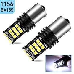 2x ba15s p21w 1156 7506 lâmpadas led 3030 smd lâmpada led luzes de freio do carro lâmpada reversa para toyota hyundai kia lexus mazda nissan 12v