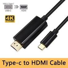 Кабель TypeC HDMI Тип C к телевизору HDTV шнур для проектора провод адаптер для Macbook LG G5 Samsung Galaxy S10 S10e S9 S8 Plus Note8 9