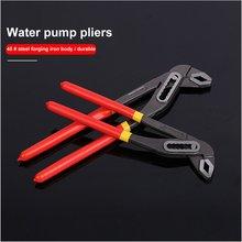 Szczypce do pomp wodnych 10/12 cala szybkozłącze szczypce hydrauliczne prosto szczęka rowek wspólny zestaw obcęg regulowany zacisk rury wodnej szczypce