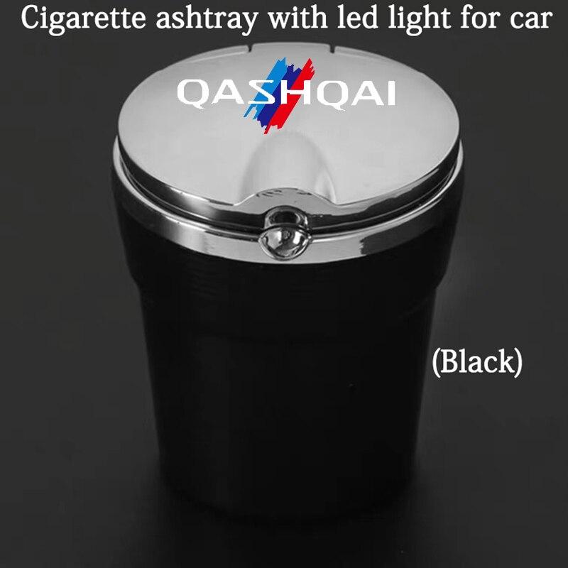 Автомобильная пепельница со светодиодными лампами с логотипом, креативные личные автомобильные принадлежности для nissan qashqai, автомобильные...
