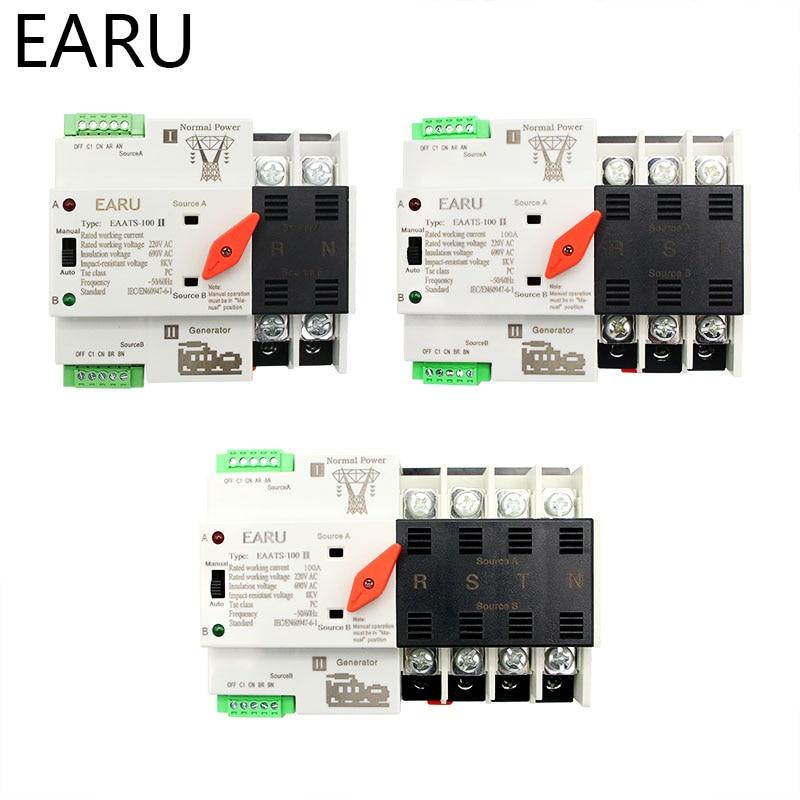 2/3/4P 100A 110V/220V البسيطة ATS التلقائي نقل التبديل الكهربائية محدد مفاتيح السلطة المزدوجة التبديل الكهروضوئية الشمسية الطاقة الدين السكك الحديدية