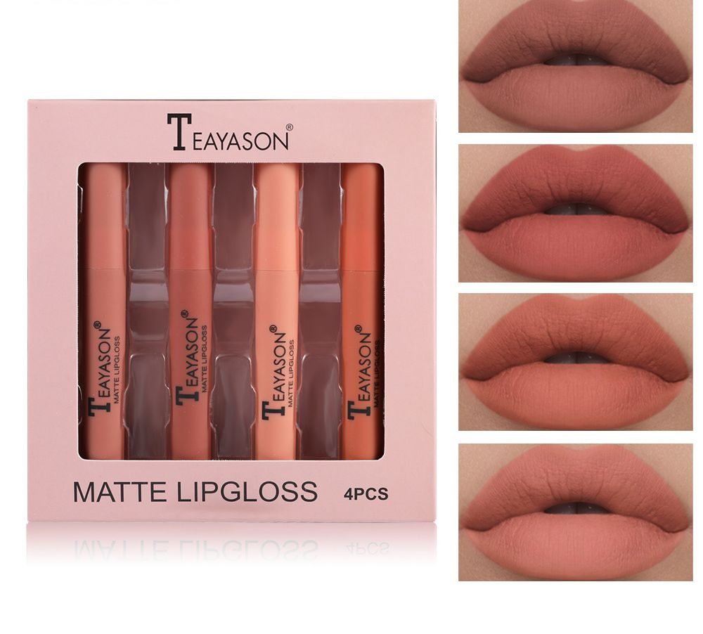 4 PCS / SET Lipstick Matte Velvet Lip Glaze Waterproof And Non-Fading Lip Gloss Pumpkin Color Long Lasting Ladies Small Set Box